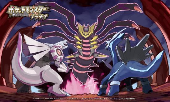 Les pokemon rare en action